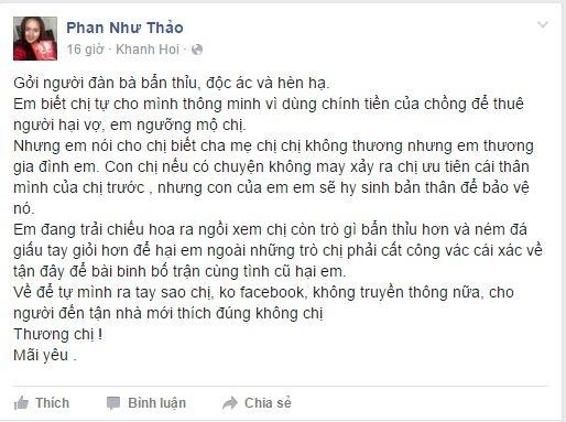 Phan Như Thảo ám chỉ Ngọc Thúy từng hại cô sảy thai? - Tin sao Viet - Tin tuc sao Viet - Scandal sao Viet - Tin tuc cua Sao - Tin cua Sao