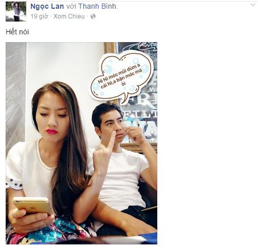 """Trên facebook cả hai thường xuyên đăng tải những hình ảnh """"bá đạo"""". - Tin sao Viet - Tin tuc sao Viet - Scandal sao Viet - Tin tuc cua Sao - Tin cua Sao"""