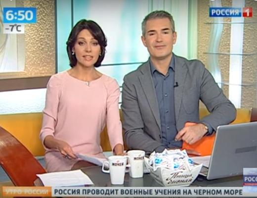 Câu chuyện được phát sóng trên một đài truyền hình Nga. (Ảnh: Internet)