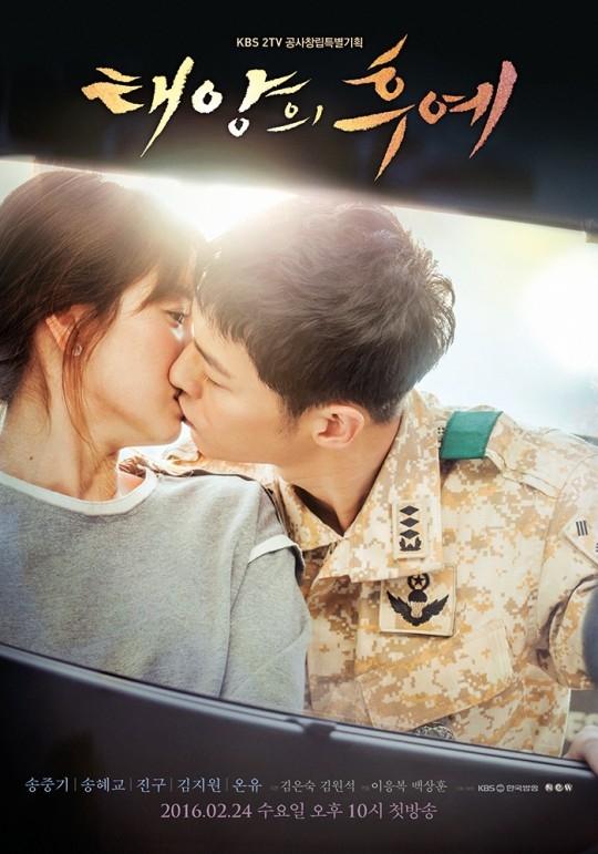 """Sau khi """"cưỡng hôn"""" thành công, Yoo Shi Jin ngại ngùng đề nghị: """"Xin cô đừng xem hành động ấy là xấu. Tôi đã phải suy nghĩ rất nhiều lần mới dám làm đấy.""""."""