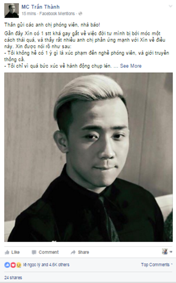 Lời xinlỗi chân thành của Trấn Thành dành cho báo giới. (Ảnh: Internet) - Tin sao Viet - Tin tuc sao Viet - Scandal sao Viet - Tin tuc cua Sao - Tin cua Sao