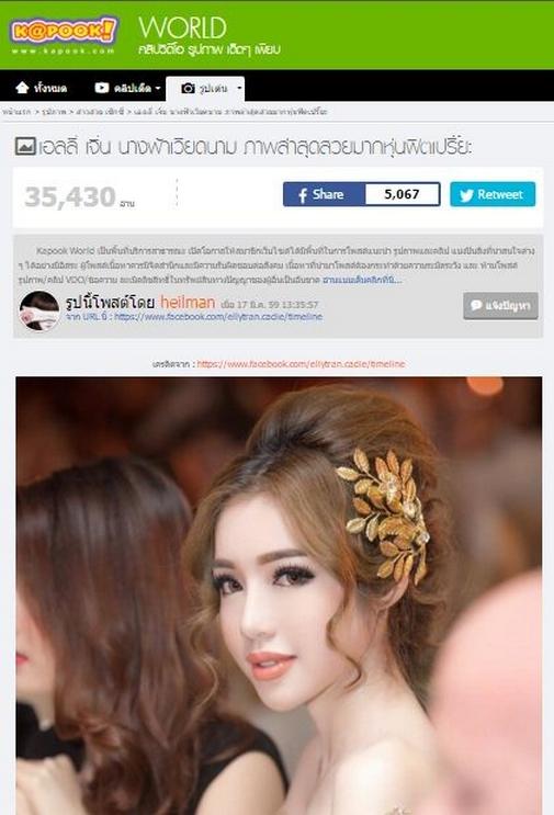 Hình ảnh Elly Trần trên báo Thái - Tin sao Viet - Tin tuc sao Viet - Scandal sao Viet - Tin tuc cua Sao - Tin cua Sao
