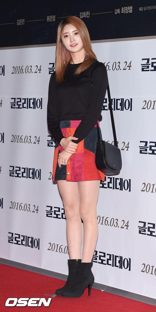 Junghwa (EXID)