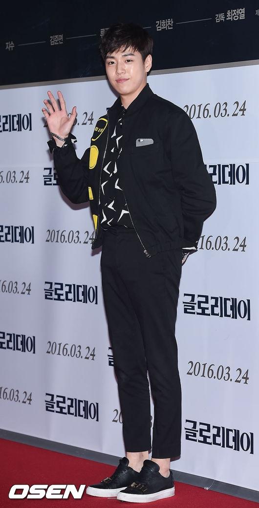 Lee Hyun Woo