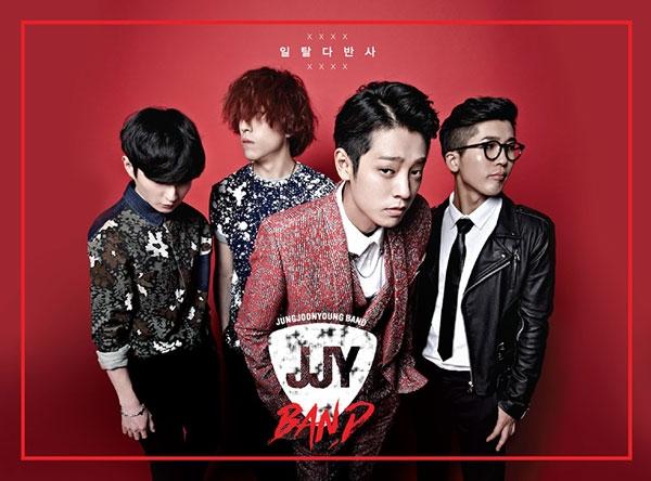 Jung Joon Young và những người bạnhiện đang là một trong những nhóm nhạc được yêu thích tại Hàn Quốc. - Tin sao Viet - Tin tuc sao Viet - Scandal sao Viet - Tin tuc cua Sao - Tin cua Sao