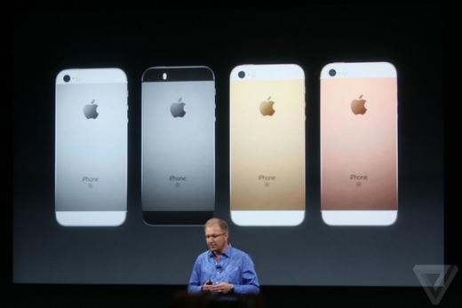 """Vụ """"lùm xùm"""" giữa Apple và FPI mới đây khiến nhiều người cho rằng SE là phiên bản bảo mật. (Ảnh: Internet)"""