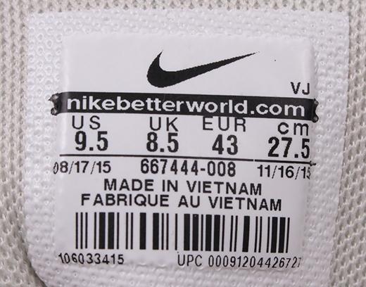 Hãy chú ý tem giày trước tiên nếu muốn phân biệt giày thật và giả. (Ảnh: etasi.vn)