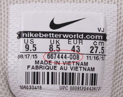 Tuy nhiên cũng sẽ có trường hợp bạn không tra ra mã. Đừng vội hoảng hốt, vì đây có thể là những đôi giày mẫu (sample) chưa được ra mắt trên thị trường. (Ảnh: etasi.vn)