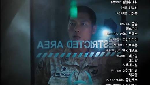 [Preview tập 10] Bác sĩ Kang đứng trước nguy cơ nhiễm dịch bệnh?