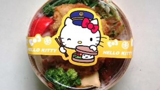 Bên cạnh đó, trên tàu sẽ không bán cơm hộp bình thường mà là thịt heo chiên kiểu Nhật. (Ảnh: Internet)