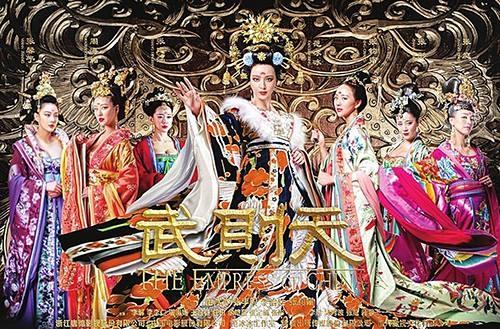 Điểm danh phim Hoa ngữ khiến khán giả lóa mắt vì mĩ nhân ngập tràn