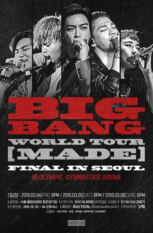 Concert tour này sẽ kéo dài từ năm 2015 đến 2016. (Ảnh: Internet)
