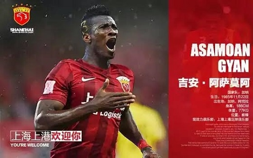 """Dù thi đấu ở châu Á nhưng lương của Gyan vẫn ở mức """"khủng"""". (Ảnh: Internet)"""