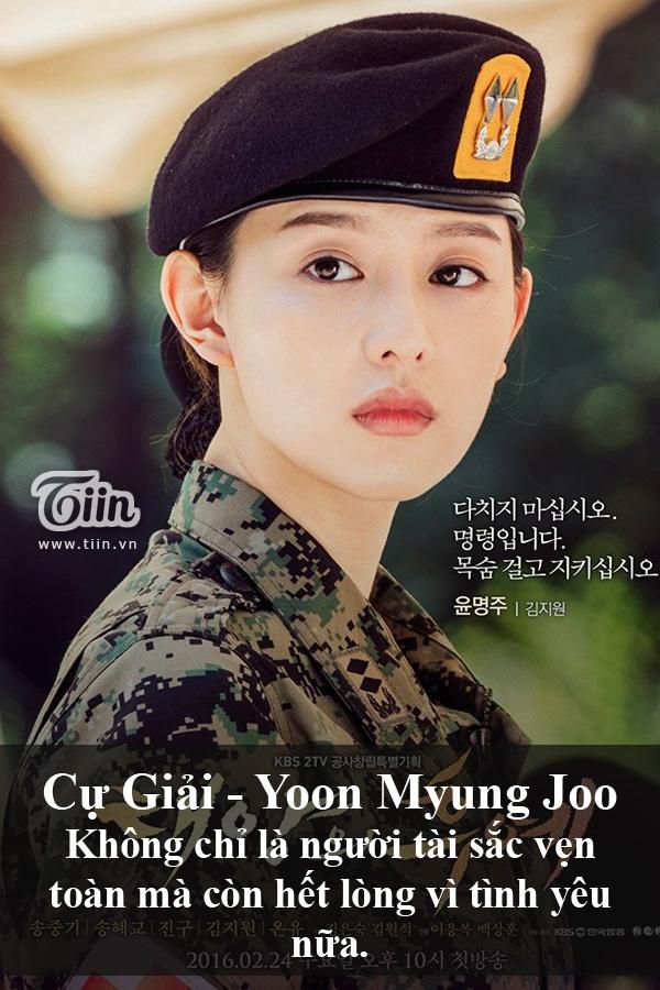 Cự Giải chính là Yoon Myung Joo. (Ảnh: Internet)