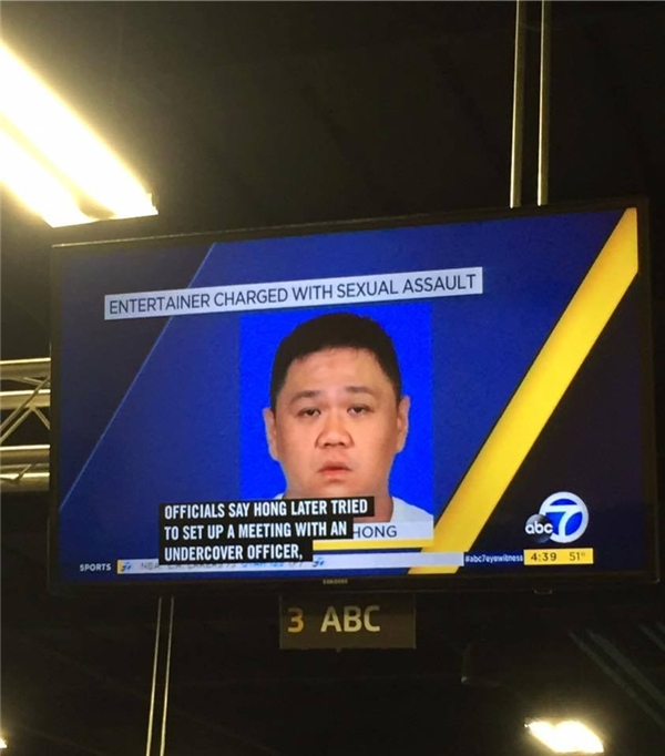 Hình ảnh của Minh Béo được đài truyền hình ABC,Mỹ đăng tải cách đây ít giờ. - Tin sao Viet - Tin tuc sao Viet - Scandal sao Viet - Tin tuc cua Sao - Tin cua Sao