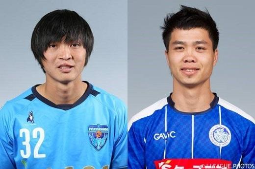 Tuấn Anh và Công Phượng sẽ đá chính trong trận đấu tập giữa Yokohama FC vs Mito Hollyhock. (Ảnh: Fanpage J.League)