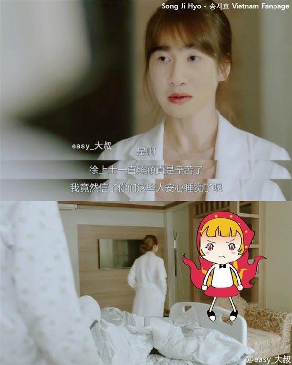 Được biết đến như người bạn thân thiết của Song Joong Ki, Lee Kwang Soo được ưu ái vào vai bác sĩ Kang Mo Yeon.