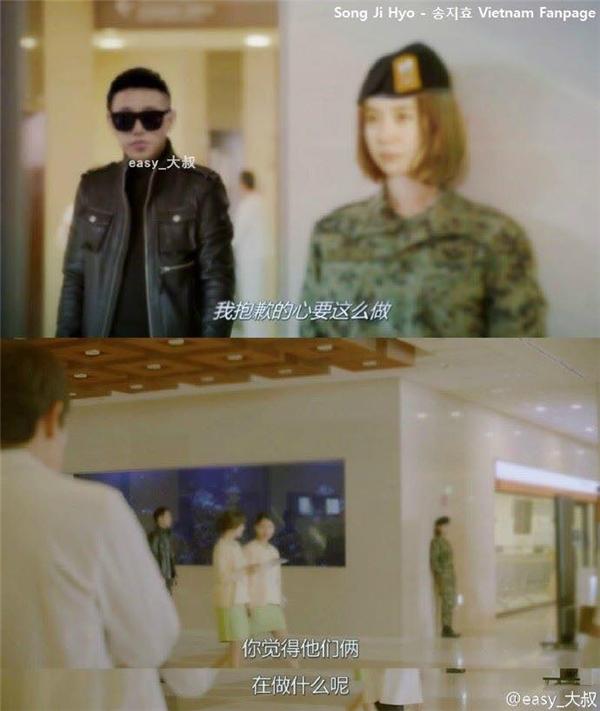 Nếu Gary vào vai Seo Dae Young, chắc chắn nữ quân nhân cá tính Yoon Myung Joo trong phim sẽ do Song Ji Hyo thủ diễn.