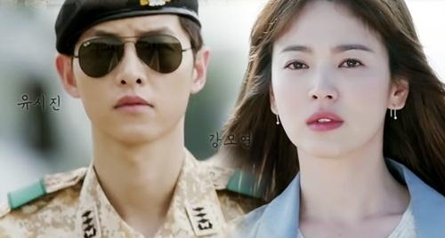 Song Joong Ki không cho rằng lời thoại trong phim sến súa.