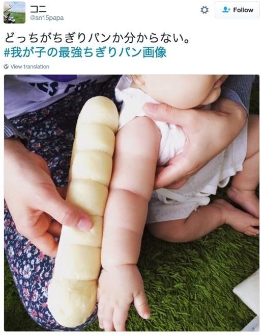 Tay em bé được ví von như ổ bánh mì nhiều ngấn. (Ảnh: Internet)