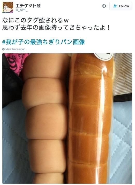 Loại bánh mì này có hình dáng hệt tay trẻ em.(Ảnh: Internet)