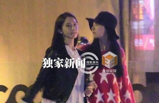 """Cả hai bị tờ Phong Hành bắt gặp """"hẹn hò"""" vừa qua"""