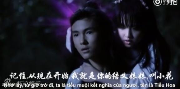 Thịnh Vinh - Thanh Mỹ trong vai Bạch Tử Họa và Hoa Thiên Cốt lúc nhỏ. (Ảnh: Internet)