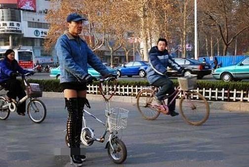 Thời Trang Bắc Kinh?