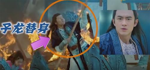 Hầu hết cảnh nguy hiểm trong phim đều do diễn viên đóng thế thực hiện. Khán giả nhận ra Lâm Canh Tân được đóng thế ở một cảnh hỏa hoạn. Trang phục của người đóng thế không được đầu tư kỹ lưỡng như của nam chính.