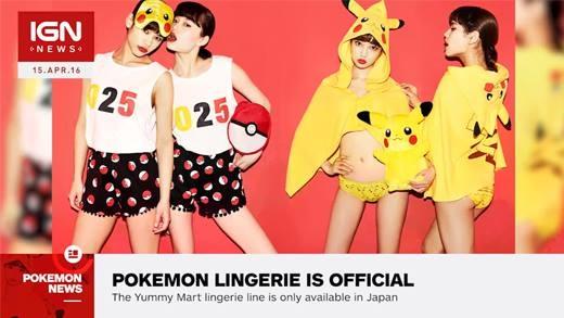 Nhật Bản sản xuất đồ lót Pokemon gây tranh cãi
