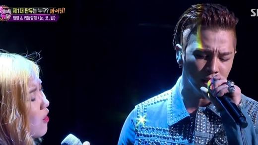 Taeyang bật mí lần đầu song ca cùng đồng nghiệp nữ
