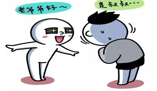 Ảnh: sohu.com