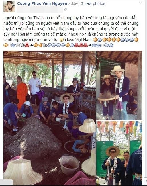 Người mẫu kiêm diễn viên Cường JiPi đang nỗ lực hết mình để chạy đua cùng các thí sinh khác tại Mr.Global 2016 được tổ chức tại Thái Lan. Chàng trai trẻ đang tích cực thực hiện các hoạt động bảo vệ môi trường đầy ý nghĩa. - Tin sao Viet - Tin tuc sao Viet - Scandal sao Viet - Tin tuc cua Sao - Tin cua Sao