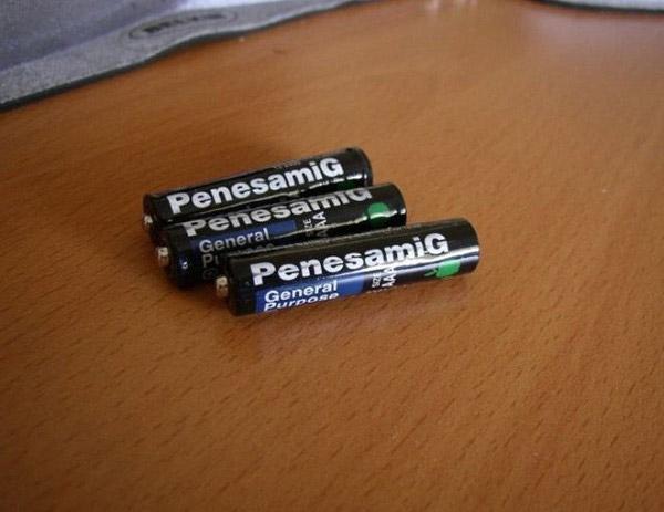 Thêm một phiên bản nữa của Panasonic, chứng tỏ sức 'sáng tạo' vô biên.
