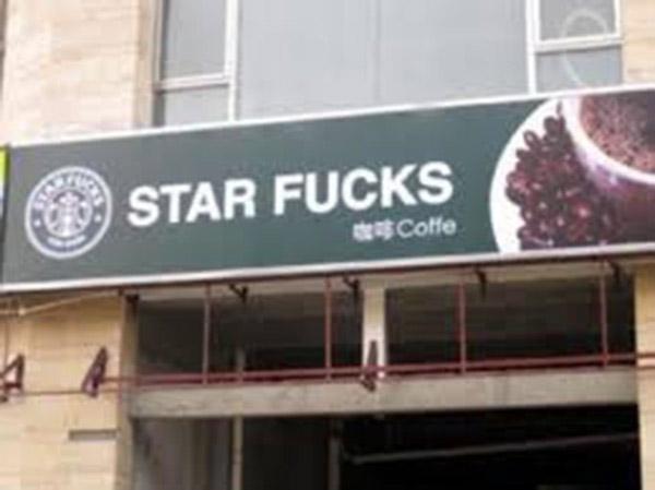 Hẳn nhiều thực khách biết tiếng Anh phải choáng váng với biển hiệu này.