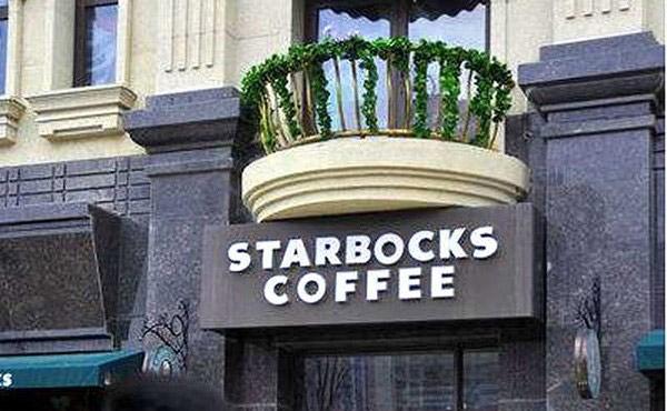 Hãng cà phê lớn nhất thế giới Starbucks chắc phải bất lực với tình trạng tên thương hiệu bị nhái tràn lan như thế này tại Trung Quốc.