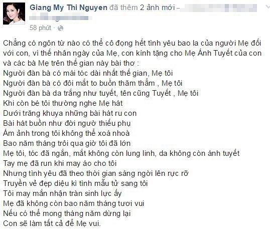 Ngọt ngào những lời chúc của sao Việt nhân ngày của Mẹ - Tin sao Viet - Tin tuc sao Viet - Scandal sao Viet - Tin tuc cua Sao - Tin cua Sao