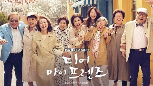 5 phim truyền hình Hàn đầy màu sắc cho tháng Năm