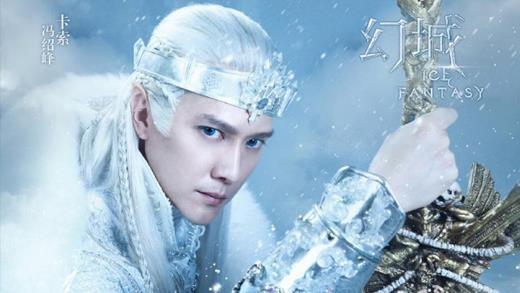 """Những bộ phim """"tiên hiệp huyền ảo"""" được mong đợi nhất màn ảnh Hoa ngữ"""