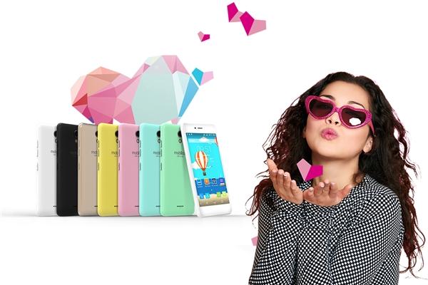 """Chỉ cần cầm LAI Yuna C trên tay, mùa hè sẽ bớt oi ả với bộ sưu tập nắp lưng 7 gam màu pastel """"giải nhiệt"""". Bộ sưu tập 7 gam màu đặc trưng cho 7 sở thích, tính cách khác nhau, phù hợp từ những cô nàng năng động, khỏe khoắn cho đến những nàng điệu đà, dễ thương. Teengirl tha hồ lựa chọn LAI Yuna C với gam màu pastel đúng """"gu"""" để """"xinh tươi"""" chào hè, vừa hiện đại, nữ tính mà vẫn thật cuốn hút. Mỗi ngày sẽ trở nên thật hứng khởi và tươi mới khi thoải mái """"mix & match"""" LAI Yuna C với bất kìtrang phục nào. Đặc biệt, hãng Mobiistar còn tặng kèm một vỏ màu có sẵn trong hộp khi các nàng """"sắm"""" smartphone """"giải nhiệt"""" này đấy!"""