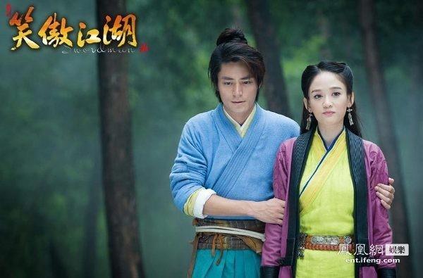 Trần Kiều Ân và Hoắc Kiến Hoa từng có cuộc tình đẹp khi mới khởi nghiệp.