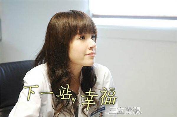 Cô cũng từng thủ vai kẻ thứ 3 Hà Dĩ Xuyên trong bộ phim nổi tiếng Trạm Kế Tiếp Hạnh Phúc.
