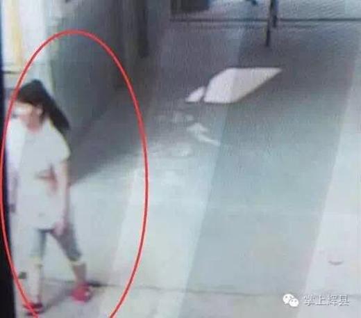 Kẻ tình nghi là cô Lưu, 40 tuổi.