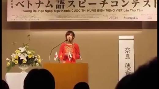 Cô gái Nhật yêu tiếng Việt 2 lần rớt đại học và kết quả bất ngờ