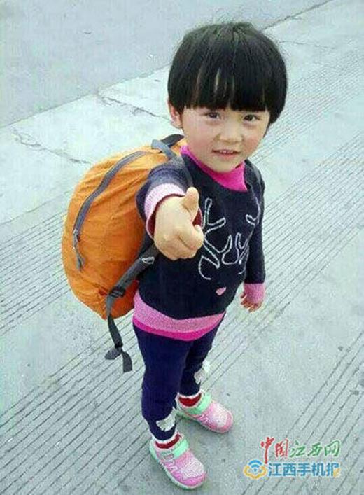 Dù chỉ mới 4 tuổi cô bé đã đi du lịch một nửa đất nướcTrung Quốc.