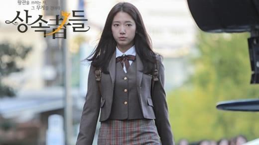 Park Shin Hye: Cô
