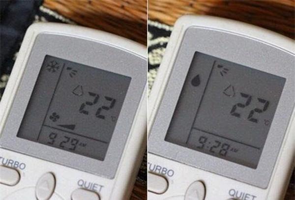 Các chuyên gia cho rằng chế độ Dry sẽ phát huy tác dụng tốt nhất vào những ngày nhiệt độ không quá cao, cộng với độ ẩm trên 60 độ.