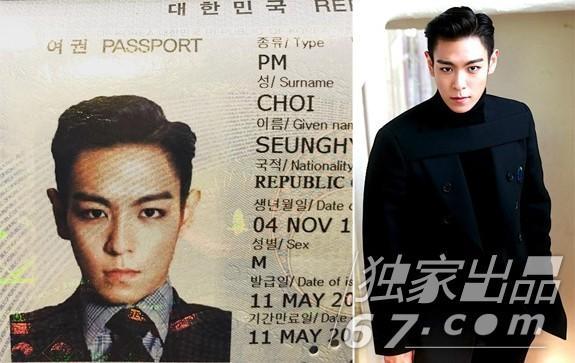 Dù là hình hộ chiếu nhưng trông T.O.P vẫn rất điển trai và cuốn hút không khác gì hình chụp tạp chí. Ngoài ra, nam ca sĩ còn được khen ngợi bởi trang phục vest đầy lịch lãm.