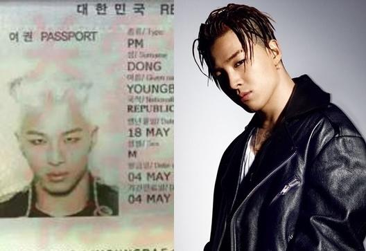Trong khi đó, Taeyang lại cực chất trong hình chụp hộ chiếu. Nam thần tượng còn không ngại diện cả quả đầu bạch kim nổi bật.