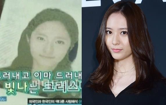 Krystal (f(x)) trông vẫn vô cùng xinh đẹp trong ảnh hộ chiếu khiến không ít người phải ganh tị. Không còn là nữ thần tượng lạnh lùng, khó gần, cô nàng trông hiền lành và dịu dàng hơn hẳn.